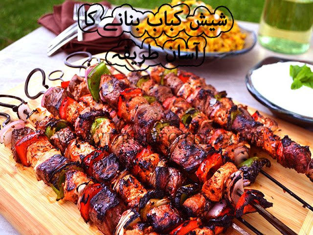 how to make shish kabob in oven - indian shish kebab recipe in hindi