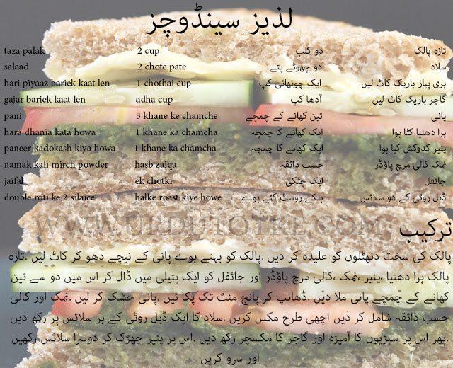 laziz-sandwich-3