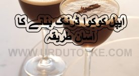 cocoa drink benefits iftar recipes