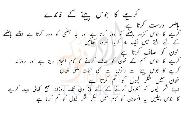 karela ka juice benefits in urdu