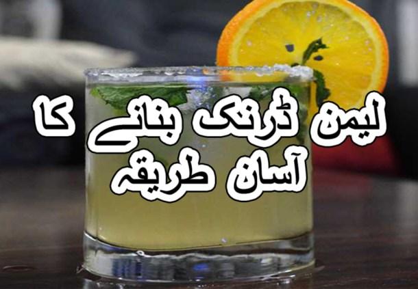 different types of lemonade drinks