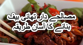 thai beef stir fry recipe