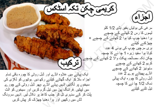 easy creamy chicken tikka masala recipe