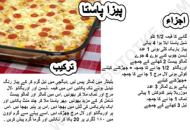 pizza pasta salad recipe