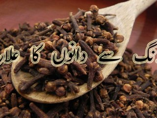 acne tips in urdu by dr khurram