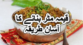best keema recipe pakistani
