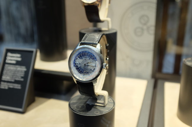 Jaeger LeCoultre Geophysic Universal Time.