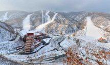 Ski And Snowboard North Korea - 5 Nights Uri Tours