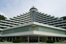 Hyangsan Hotel Uri Tours