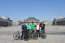 North Korea' Ultimate Cycling Tour Uri Tours