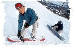 Reisen und Urlaub in Skigebiete und Skiregionen