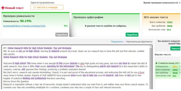 russian english