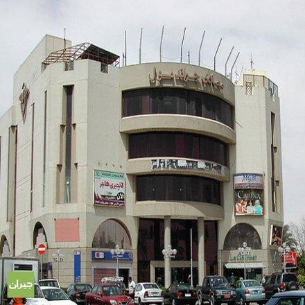 معادي جراند مول احد مولات القاهرة في منطقة المعادي