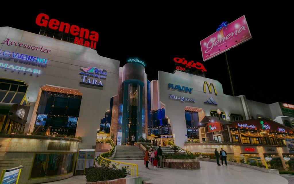 جنينة مول من افضل اسواق القاهرة حيث يعتبر ثاني اكبر مركز تجاري في مصر