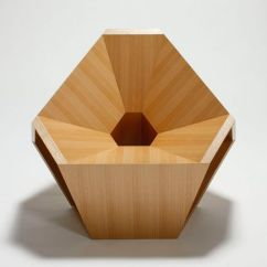 Chair Design Competition 2017 Hammock Frame Wooden Dodecahedronic | Hiroaki Suzuki