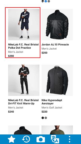 nike.comから個人輸入10