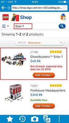 LEGO消防署本部6