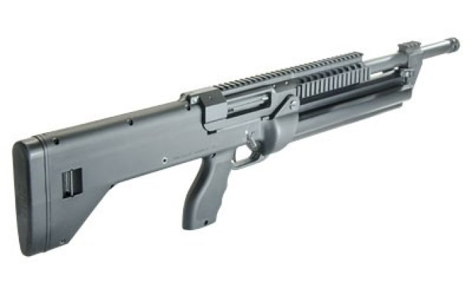 The SRM Arms M1216 Shotgun on sale now! A great high capacity, mag fed shotgun with a twist.
