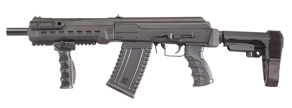 14 Best Mag Fed Shotguns in 2019 - Kalashnikov USA