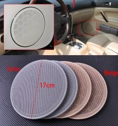 details about new door speaker cover grill fit for vw jetta mk4 passat b5 golf gti 1999 2005 [ 1110 x 1110 Pixel ]