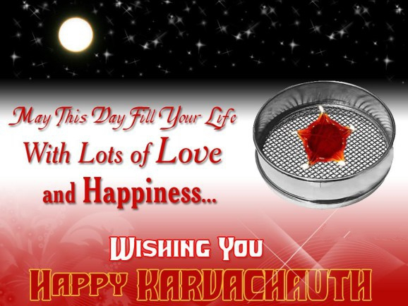 Karva Chauth 2016 Messages