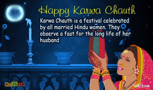 Wallpapers for Happy Karva Chauth