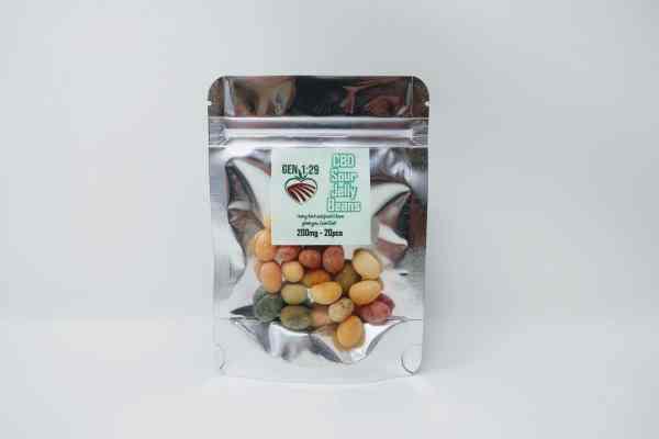 200mg-CBD-sour-jelly-beans