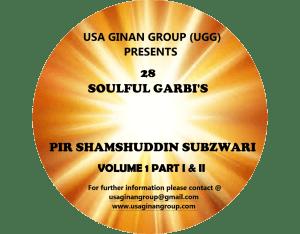 Garbi CD Volume 1 Part I & II