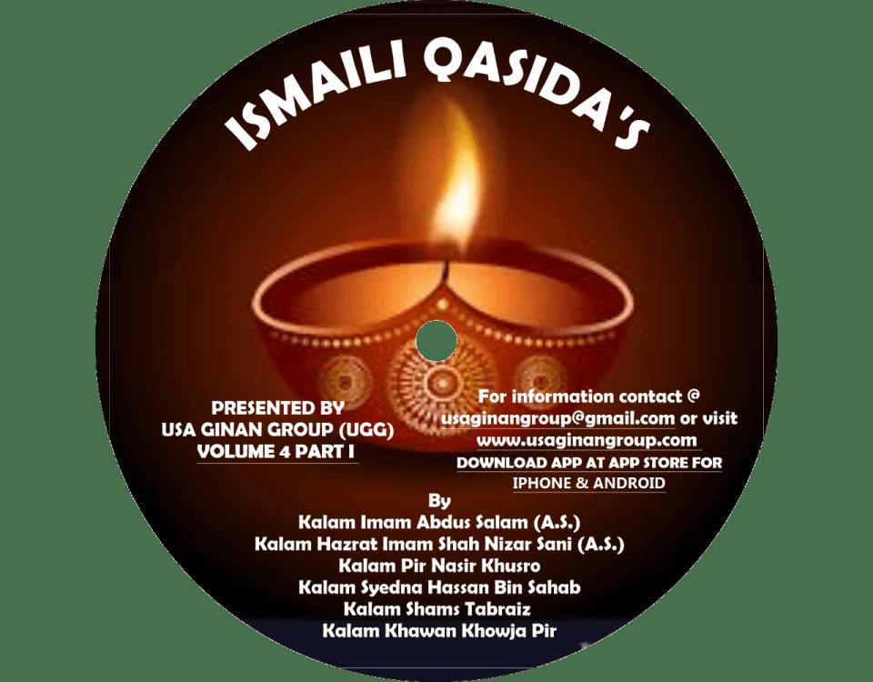 Qasida Part 1