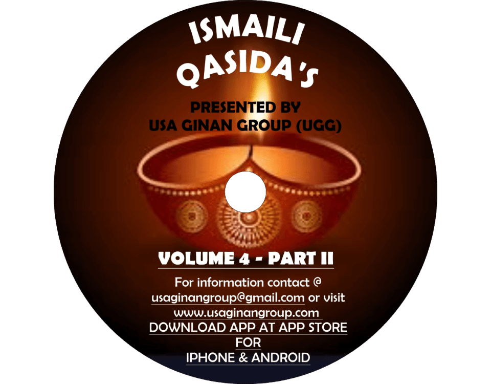 Qasida Part II