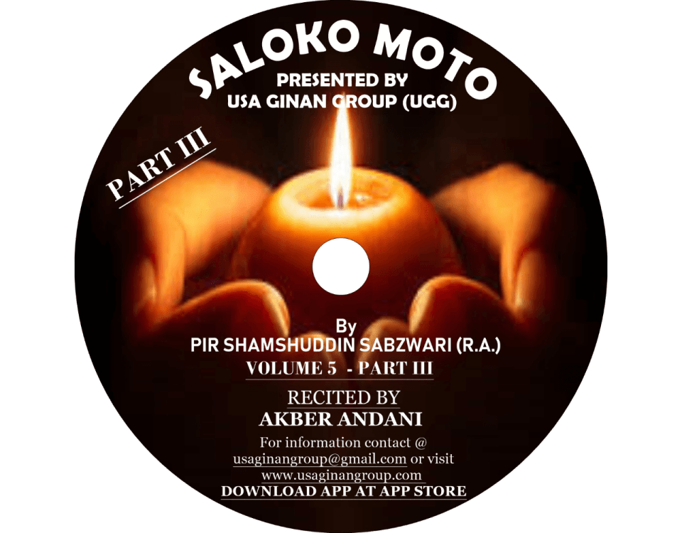 SALOKO MOTO PART III