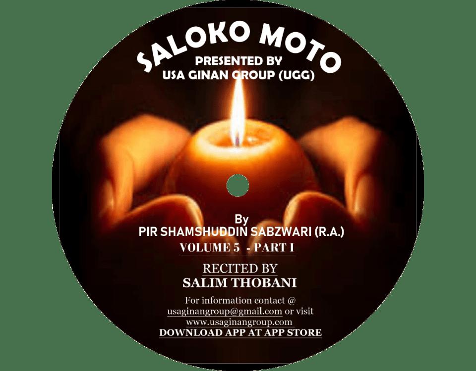 SALOKO MOTO VOL 5 PART I