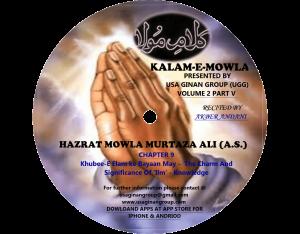 Kalam-e-Mowla Volume 2 Part V