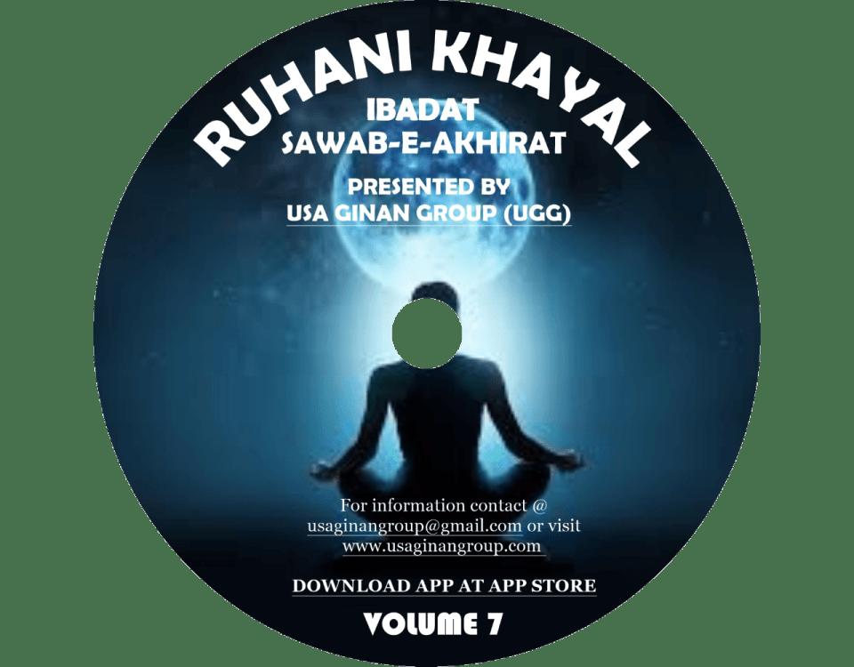Ruhani Khayal Volume 7
