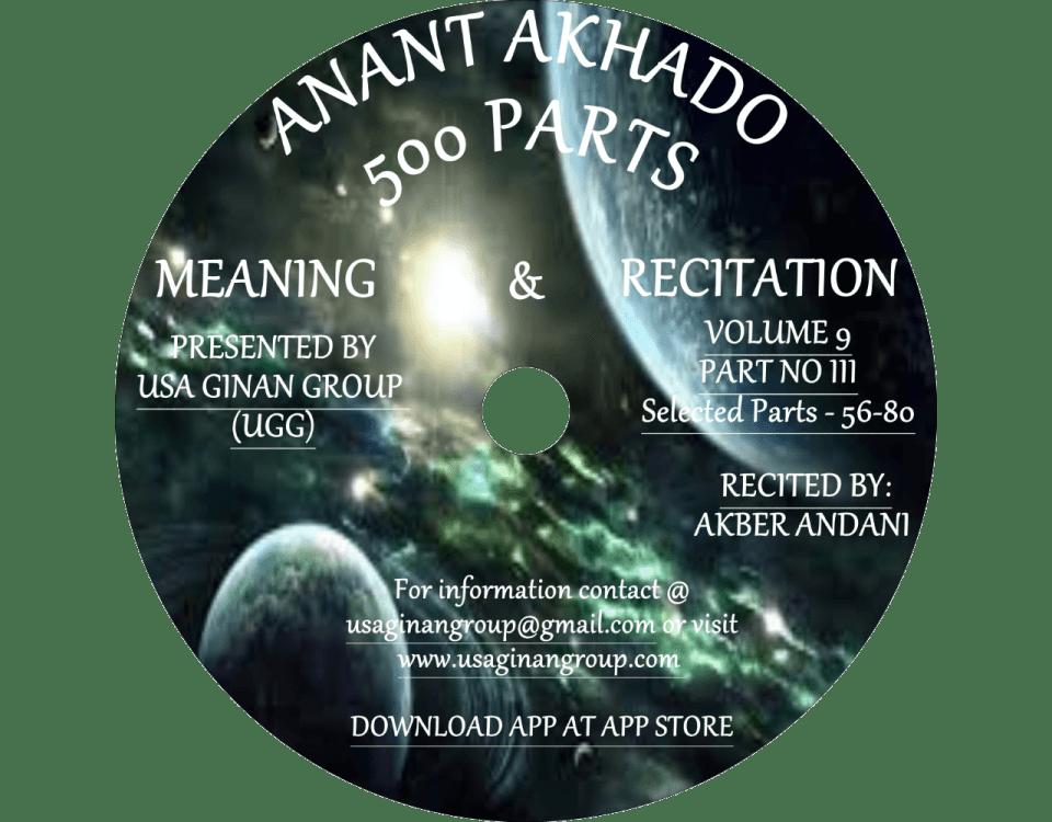 Anant Akhado Part III