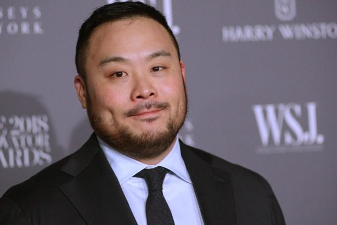 David Chang Net Worth 2020
