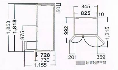 Hitachi R-C6800H 670-Litre 6-Door Refrigerator [RC6800H]