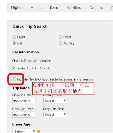 Car Rental Chase Credit Card