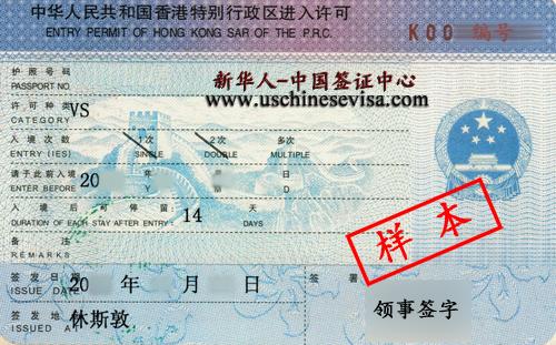 香港轉機和入境問答 - 美國信用卡指南