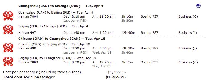 阿拉斯加航空里程介绍 (1) - 里程累积【3/26更新会员注册5000里程奖励】