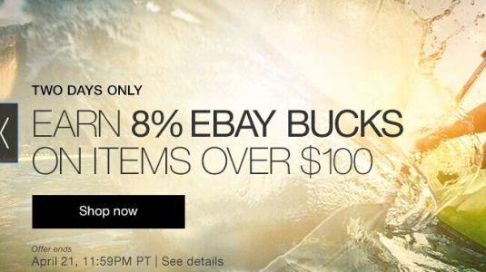 Ebay Gift Card Deals total