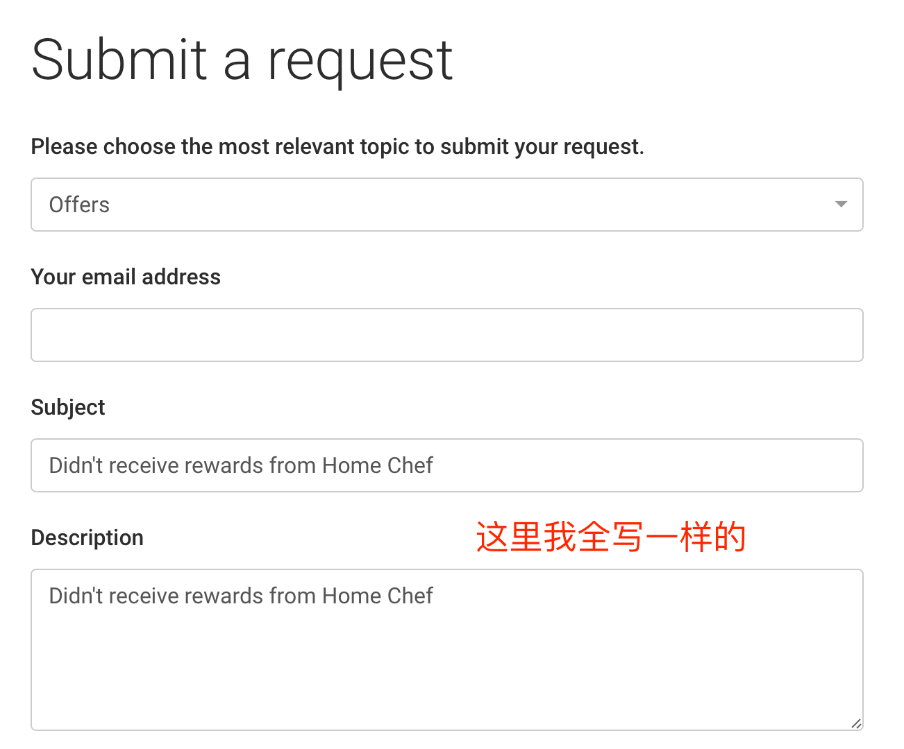 Swagbucks+HomeChef=倒赚+免费晚餐【2/24更新:2000SB Offer】