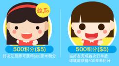 亚米网(yamibuy)购物指南【2/18更新:全场88折+抽奖+银联卡额外GC奖励】