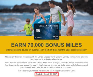 Chase United MileagePlus Explorer (UA) 信用卡【3/16更新:55k/75k延期至3/31】