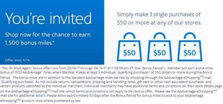 返航空里程网(AA,UA,DL等)使用指南【3/23更新:AA额外1500奖励】