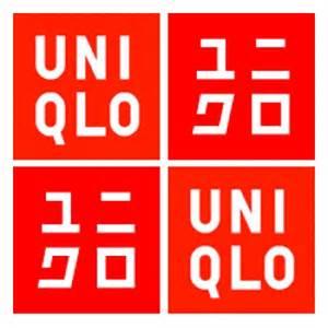 UNIQLO 优衣库羊毛总结【4/18更新:已于今天领回了免费内裤+上衣】