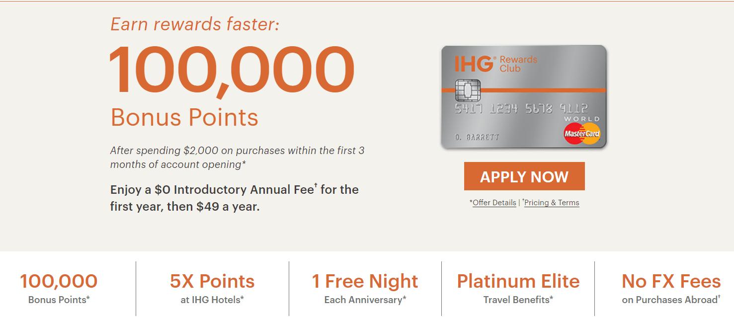 Chase IHG Rewards Club 信用卡【60k开卡奖励+每年不限等级免房券】