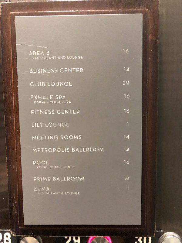 迈阿密Kimpton EPIC 酒店体验【IHG老版信用卡free night 使用实战】