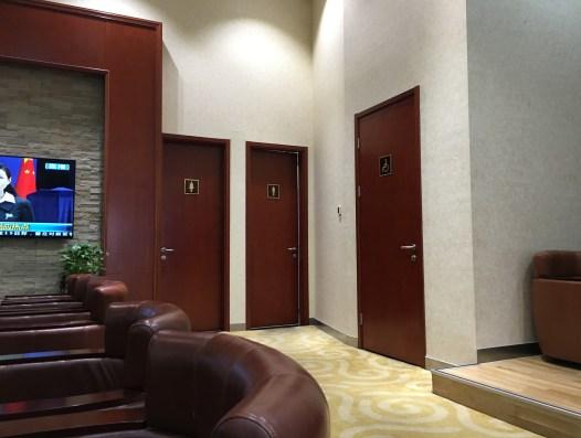 天津滨海国际机场(TSN)休息室体验【附Priority Pass卡在中国使用指南】