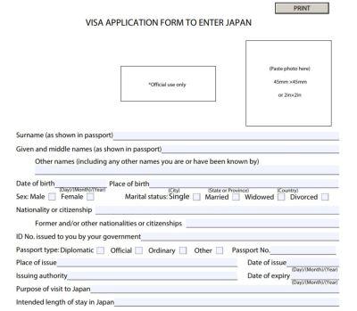 日本签证申请攻略(美国申请)